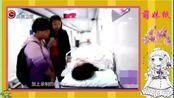 《非常完美》现场女嘉宾突然晕倒,吓坏主持人和男嘉宾!
