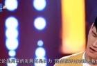 他5年前被汪峰淘汰,如今却坐上导师的位置,网友:实力打脸!
