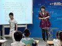 新课程小学数学公开课精品课例视频\\可能性 生活中的推理有几枝铅笔..._03