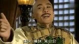 少年天子:巽王爷威胁吴良府,让他把皇宫用的木头自己来供