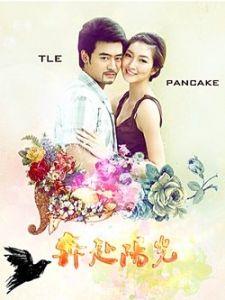 奔赴阳光(泰国剧)