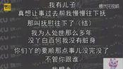 陈羽凡被狗仔跟拍情绪失控,酒后吐真言承认自己被白百何戴绿帽