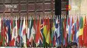 乌镇:第二届世界互联网大会闭幕
