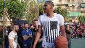 NBA, Sepolia Style