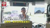 3000游客被困日本机场 中国公民先被使馆专车接走
