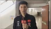 【2019瑞公】孙闻资格赛次轮赛后采访: 希望自己的综合能力有所提高