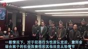 北京盲井案两人判死缓 3D还原谋杀工友全过程