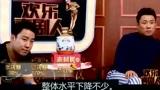 《欢乐喜剧人》贾冰夺冠,竞赛5个作品4个煽情,为什么不笑?