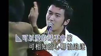 当年王杰与谢霆锋同台对唱,谁是英皇一哥?一听便知