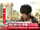 """中国福利彩票曝""""黑幕"""""""