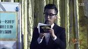 《半妖倾城》开播发布会:何瑞贤李一桐100秒真心话大考验—在线播放—优酷网,视频高清在线观看