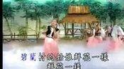 原乡情歌_碧兰村的姑娘—在线播放—优酷网,视频高清在线观看