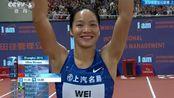 2019钻石联赛上海站女子100米-梁小静第六11秒22创造PB,韦永丽11秒40第八