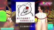 【娱乐】杨幂、唐嫣同框PK比美!