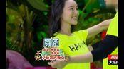 赵丽颖 陈伟霆 林更新 窦骁在快乐大本营玩疯了,精彩片段回顾