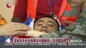 中国赴南苏丹维和步兵营为两位烈士举行追悼会