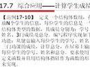 V制作会员中心的注销功能录统计表[www.163yu.com]表间关系23