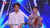 《中国达人秀6》【选手cut】沙画版《哪吒》是要上天吗?美到窒息