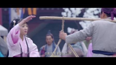 《梁山伯与祝英台新传》26集预告片