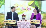 《喜宝和喜妈》衣明纪老师讲解 婴幼儿胃肠道健康
