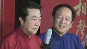 刘俊杰王宏演绎 相声《说大话》