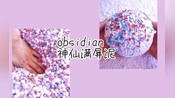 obsidian-神仙满屏泥# | insslmpo | bilibili.hn-slime transport