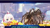 【奥拉星主线剧情】无冕之王与黑翼王的初次相遇