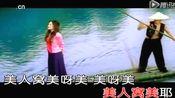 雷佳-美人窝美-国[www.Mtvxz.cn]