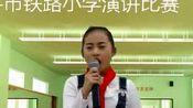 四(2)王秀萍《读书是通向理想的桥梁》