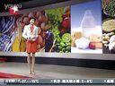 全国农副产品关注重点:鸡蛋价格上涨明显  京津等地涨幅较大[看东方]
