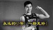 噩耗!英年早逝!33岁北京男篮运动员吉喆因病去世,3届CBA冠军