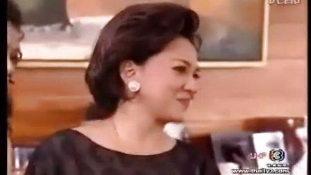 爱的宿命 -- Likit Kammathep 6 ( 9 )《泰语英字幕》