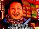 在中国的故事-20110509 四川 成都