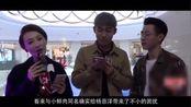 """杨洋改名杨菲洋后首现机场""""走秀"""" 皮衣半穿短发潮爆似时髦精"""