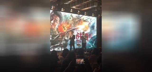 吴京的战狼2发布会现场,张翰现身破不和传言