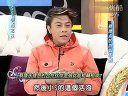 SS小燕之夜 蔡康永的说与不说 110620