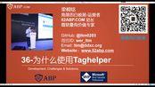 【8月暑假打卡挑战】[52ABP学院 ][.NET Core基础视频]37.为什么要使用标记助手(Tag Helper)