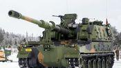 从5月开始配送到挪威的K9紫砂炮当地试用记录视频。最大射程超过40km,向世界进军的K9紫砂炮,向欧洲挡泥板出口电线异常无!