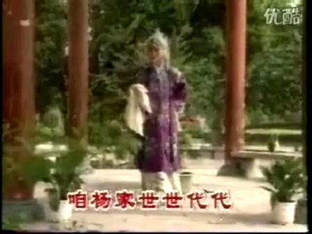 马金凤--豫剧《穆桂英挂帅》我未开言心如焚