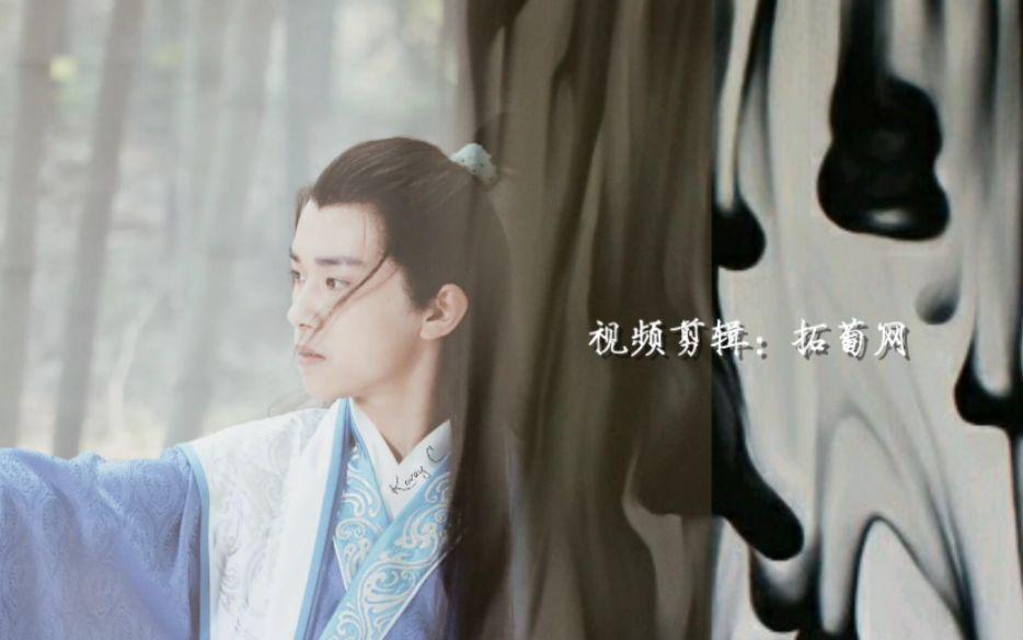 易烊千玺《离骚》自制视频