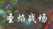 《蜀门手游》多人PK 3V3云台竞技演绎