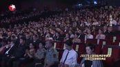 20170616第23届上海电视节白玉兰奖颁奖典礼 赵又廷 迪丽热巴