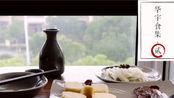 【#vlog2#华宇食集】花式消灭吃不完的翠冠梨-厨房小白黑料之路