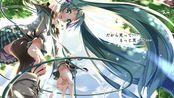 【osu!】1/6 - Hatsune Miku - ぼーかりおどP [insane]+HDNC 98.03%FC