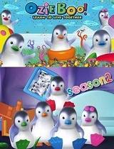 嘘!企鹅来了之企鹅爱生活第2季