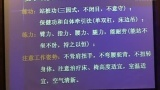 龙氏正骨龙层花 03