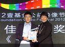 视频: 壹基金公益映像节---最佳摄影奖《寻找》