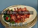 粥鼎记官网-www.doufunao.org