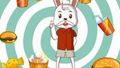 兔小贝儿歌 第61集