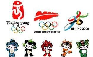2008年北京奥运会中国队51枚金牌合集【高清】